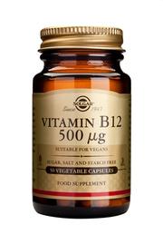 Solgar VITAMINE B12 500μg (50 gélules)