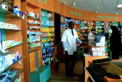 Pharmacie des Portes du Sud - Vue générale