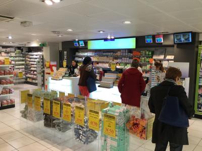Pharmacie de Rohan - Vue générale