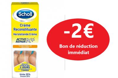Scholl crème reconstituante active repair K+ 60ml