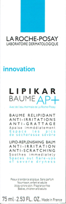 LIPIKAR BAUME AP+ 75ML