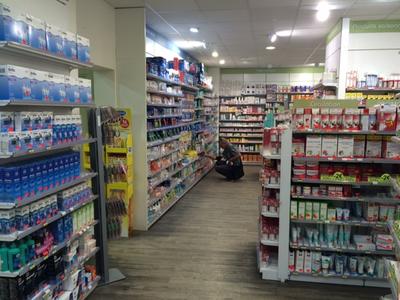 Grande Pharmacie Grégoire - Vue générale
