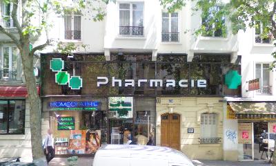 Pharmacie Pyrénées 234 - Vue générale